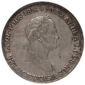 5 złotych 1833, Warszawa, Plage 42, Bitkin 990, nieznac...