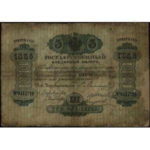 3 ruble 1865, Denisov K-2.15, Pick A34, rzadkie