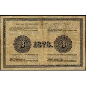 3 ruble 1878, Denisov K.9a.5, Pick A42