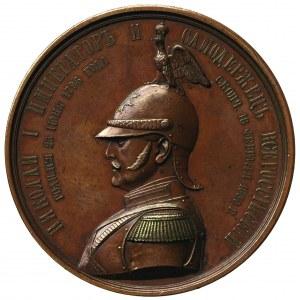 Aleksander II 1855-1881, medal na wzniesienie pomnika M...