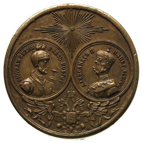 Aleksander II 1855-1881, medal na otwarcie pomnika w No...