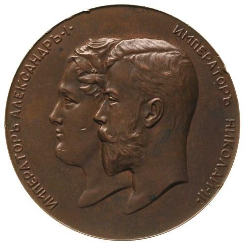 Mikołaj II 1894-1917, medal na Stulecie Ministerstwa Wo...