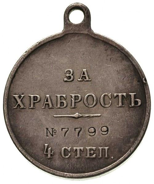 medal Za Chrabrost (Za Dzielność), 4 stopień, typ III (...