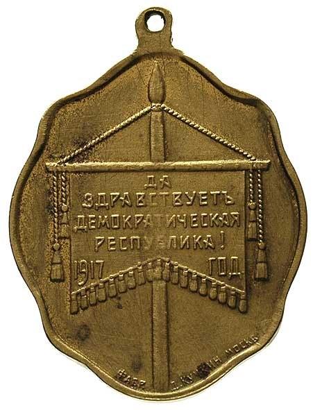 medalik patriotyczny z uszkiem 1917, \Swobodnaja Rossij...