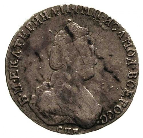 20 kopiejek 1783 ?, Petersburg, Aw: Popiersie w prawo i...