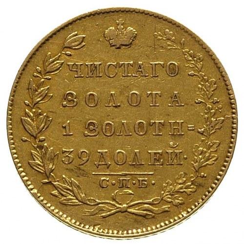 5 rubli 1831, Petersburg, Aw: Orzeł dwugłowy, Rw: Napis...