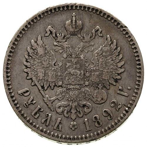 rubel 1892, Petersburg, Bitkin 76