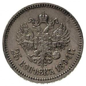 25 kopiejek 1894, Petersburg, Bitkin 97
