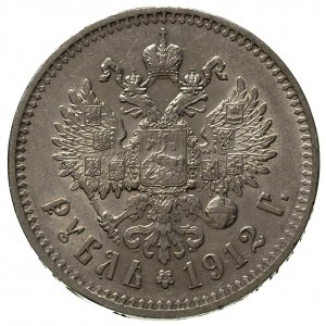 rubel 1912, Petersburg, Bitkin 66, Kazakov 416