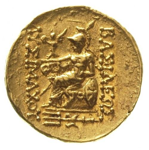 TRACJA, Lizymach 323-281 pne, stater, Aw: Głowa Aleksan...