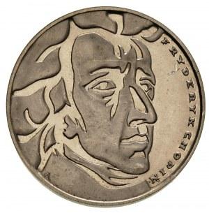 50 złotych 1972, Fryderyk Chopin, odmiana bez napisu PR...