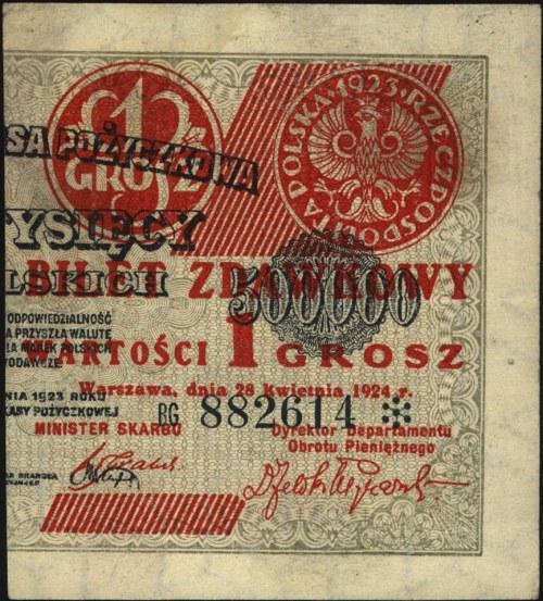 1 grosz 28.04.1924, lewa i prawa połówka, Miłczak 42bL ...