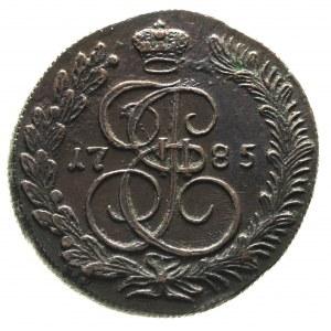 5 kopiejek 1785 / K-M, Suzun, Diakov 518, ciemnozielona...