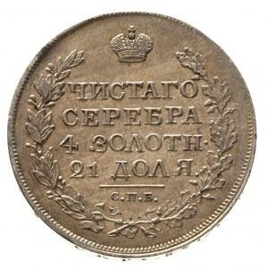 rubel 1818 / П-С, Petersburg, Bitkin 124, ładna patyna