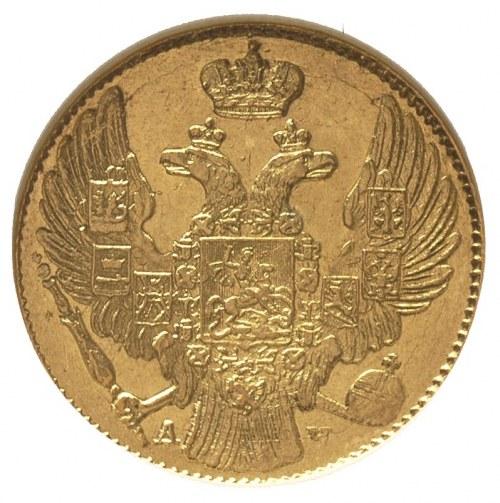 5 rubli 1841 / А-Ч, Petersburg, złoto, Bitkin 18, monet...