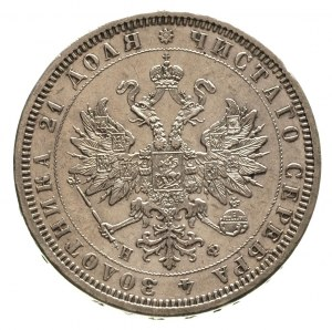 rubel 1878 / Н-Ф, Petersburg, Bitkin 92, ładny egzempla...