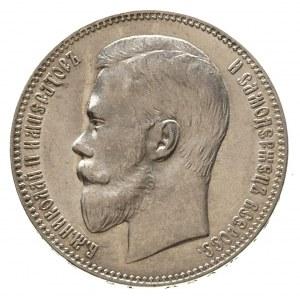 rubel 1899 / Ф-З, Petersburg, Kazakov 161, piękny