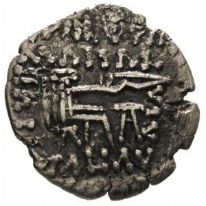 Vologases VI 208-228, drachma, Ekbatana, Mitchiner 697,...