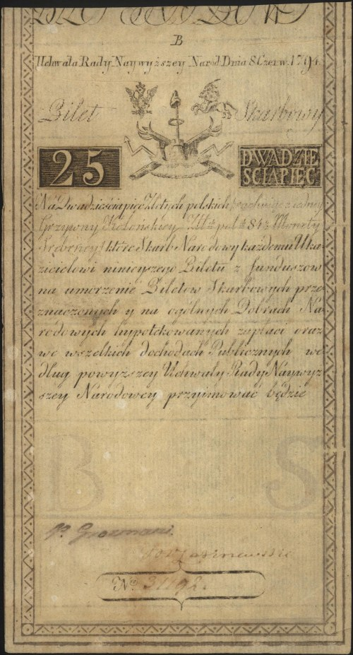 25 złotych 8.06.1794, seria B, Miłczak A3, Lucow 25 (R1...