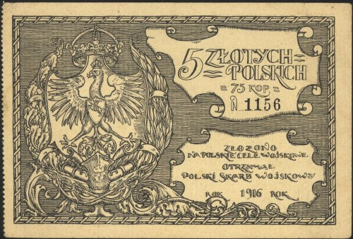 Polski Skarb Wojskowy, 5 złotych polskich = 75 kopiejek...