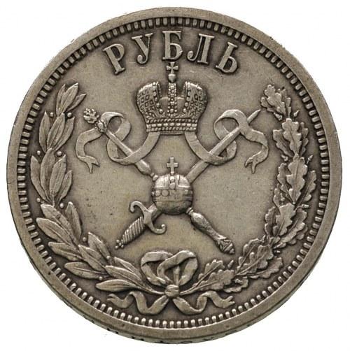 rubel koronacyjny 1896 (А Г), Petersburg, Kazakov 54, r...