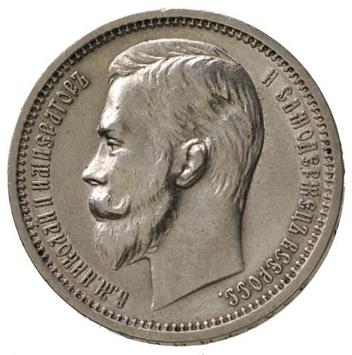 rubel 1912 ЭБ, Petersburg, Kazakov 416, lekko czyszczon...