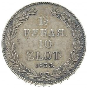 1 1/2 rubla = 10 złotych 1835, Petersburg, po 4 kępce l...