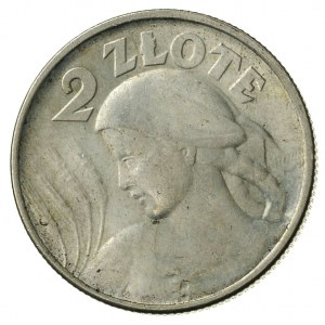 2 złote 1924, Filadelfia, \odwrotka, Parchimowicz 109.c