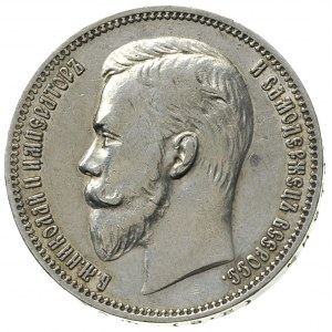 rubel 1910 / ЭБ, Petersburg, Kazakov 378