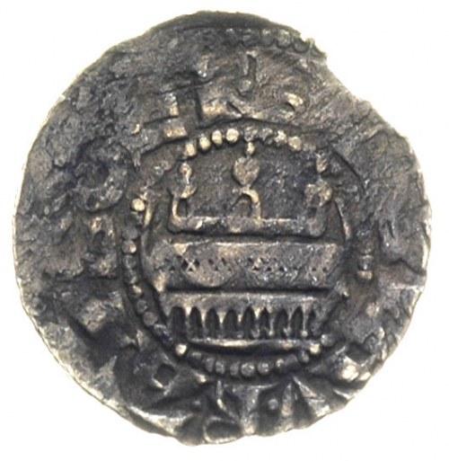 Bogusław II i Kazimierz II 1187-1220, denar, Kamień Pom...