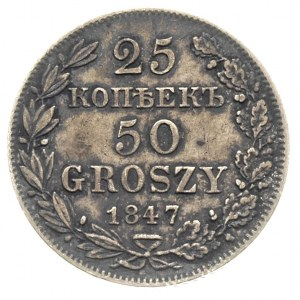 25 kopiejek = 50 groszy 1847, Warszawa, Plage 386, Bitk...