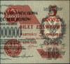 5 groszy 28.04.1924, lewa i prawa połówka, Miłczak 43a ...