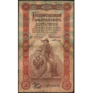 10 rubli 1898, seria АГ, podpisy Тимашев, Михеев, Pick ...
