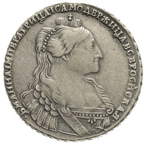 rubel 1735, Kadaszewski Dwor, Diakov 3