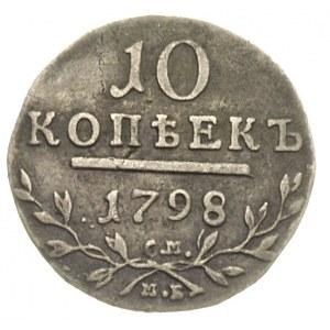 10 kopiejek 1798 СМ-МБ, Petersburg, Bitkin 79, Jusupov ...