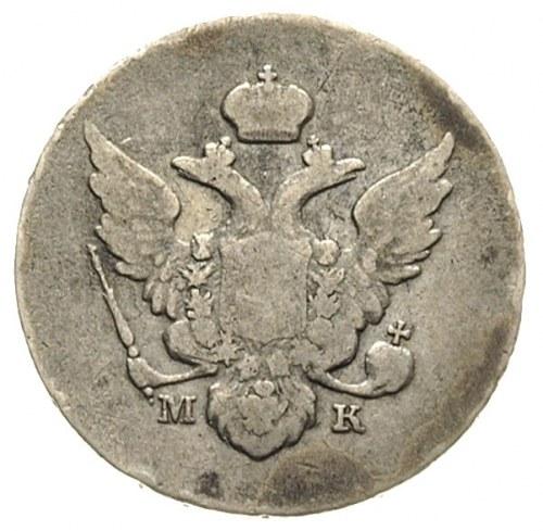 10 kopiejek 1809 СПБ/MK, Petersburg, Bitkin 91 (R1), rz...