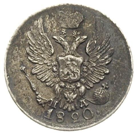 5 kopiejek 1820 СПБ/ПД Petersburg, Bitkin 271, patyna