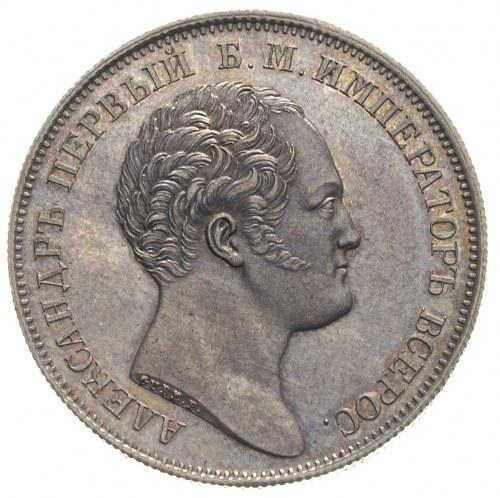 rubel pamiątkowy 1834, wybity z okazji odsłonięcia kolu...