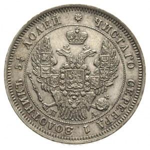 25 kopiejek 1847, Petersburg, Bitkin 294, piękne lustro...