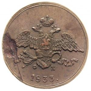 5 kopiejek 1833 EM/ФХ, Jekaterinburg, Bitkin 487, piękn...