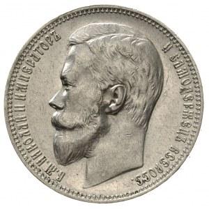 rubel 1900 (Ф.З), Petersburg, Kazakov 204