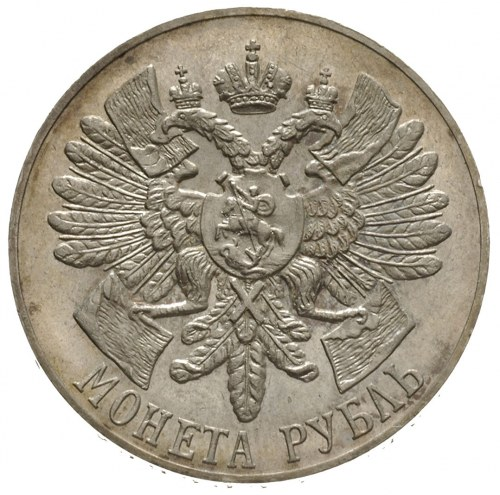 rubel pamiątkowy 1914, Petersburg, wybity z okazji 200-...