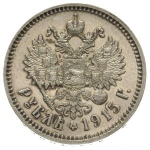 rubel 1915 (B.C), Petersburg, Kazakov 479, rzadki i ład...