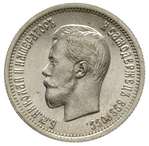 25 kopiejek 1896, Petersburg, Kazakov 43, wyśmienity st...