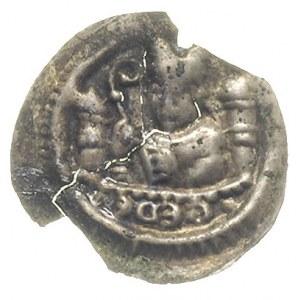 brakteat 1. połowa XIII w., Zaokrąglony mur ze wsteczny...