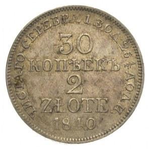 30 kopiejek = 2 złote 1840, Warszawa, ładny egzemplarz ...