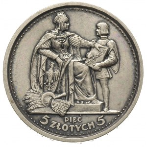 5 złotych 1925, Konstytucja - odmiana z monogramami; SW...