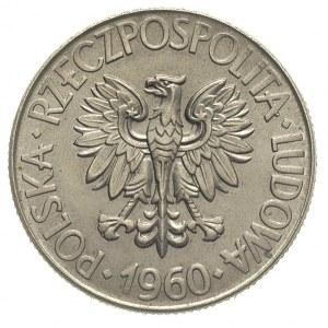 10 złotych 1960, Klucz i koło zębate, Parchimowicz P-23...
