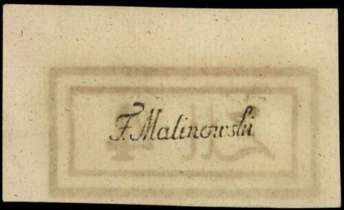 4 złote polskie 4.09.1794, seria 2-C, odmiana z błędem ...