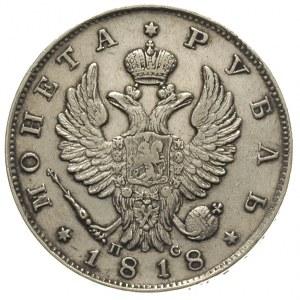rubel 1818 / СПБ - ПС, Petersburg, Bitkin 123